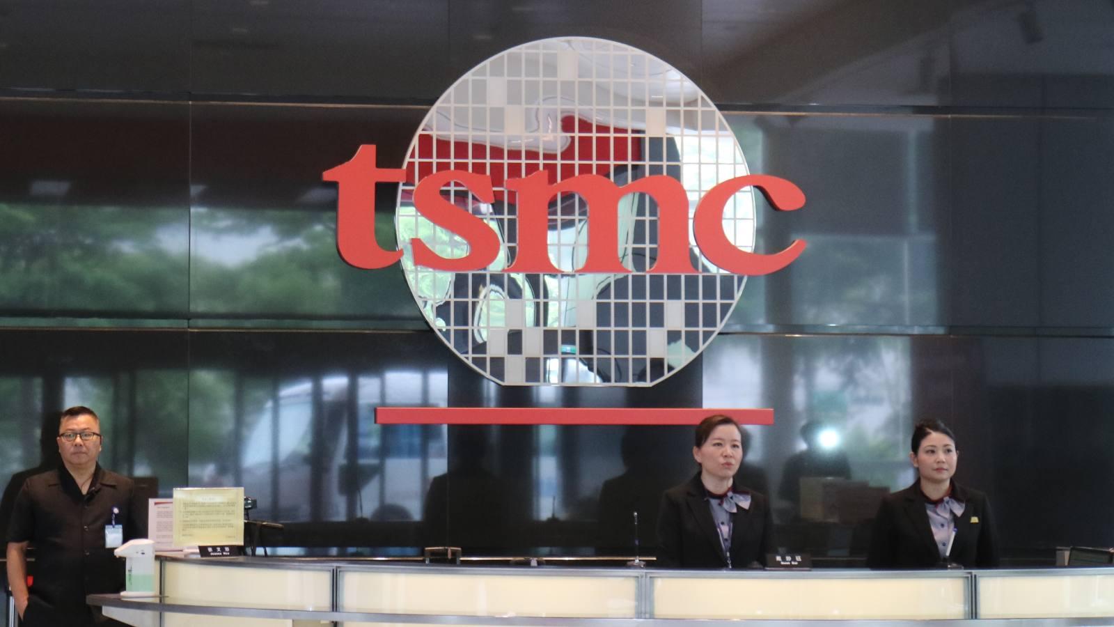 TSMC Fab 12 SemiWiki.jpg