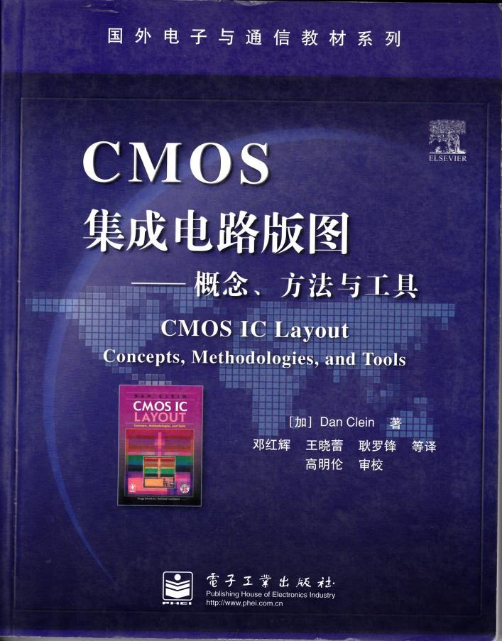21295-1_cmos_english_2000.jpg