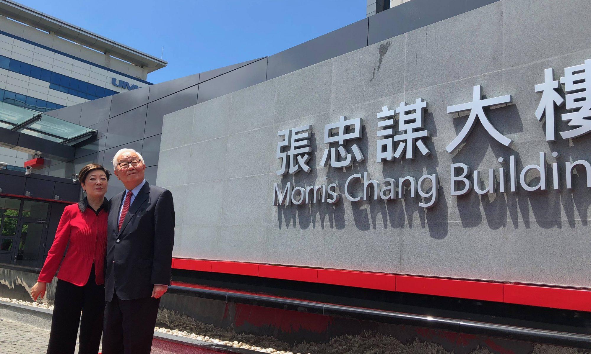 Morris Chang TSMC