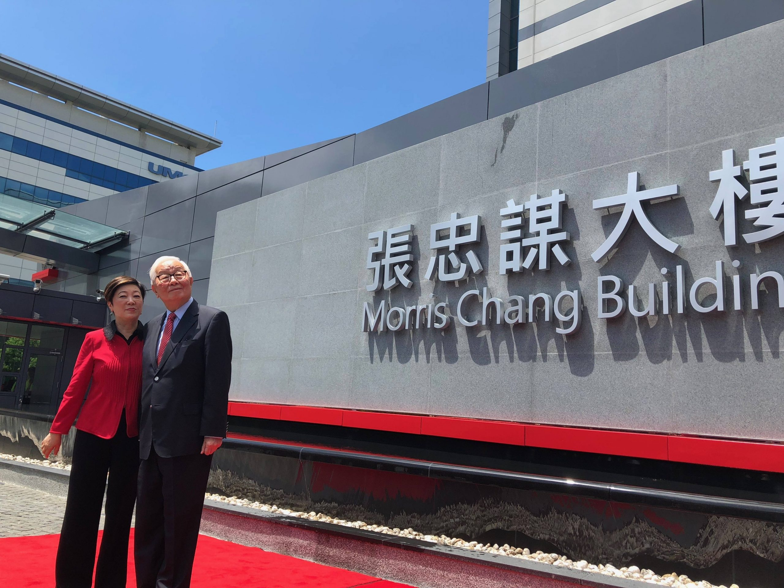 TSMC, Huawei, the US Government, and China - SemiWiki