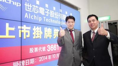 Alchip IPO Johhny Shen Kinying Kwan 1