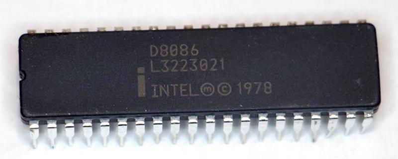 Fake Intel 8086 CPU