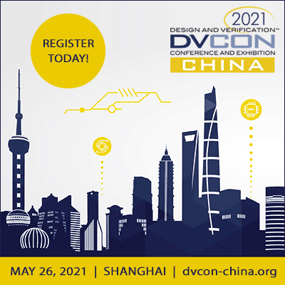 SemiWiki 400x400 DVConChina2021 Register
