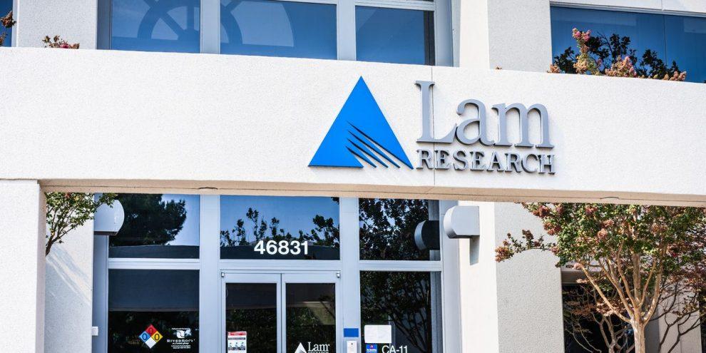 Lam Research HQ